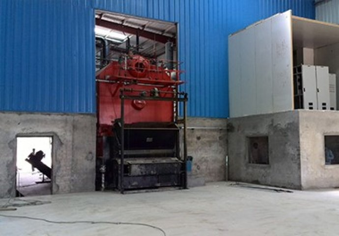 12Th Coal & Gas Dual Fuel Fired Steam Boiler1